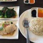 星記海南鶏飯